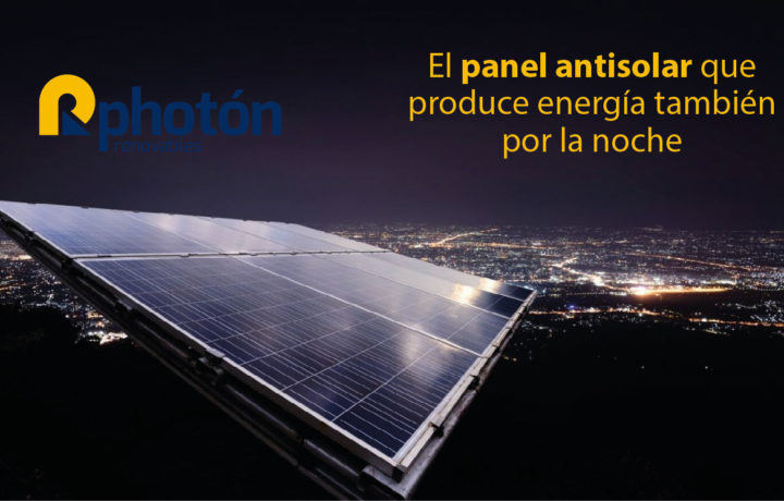 panel antisolar