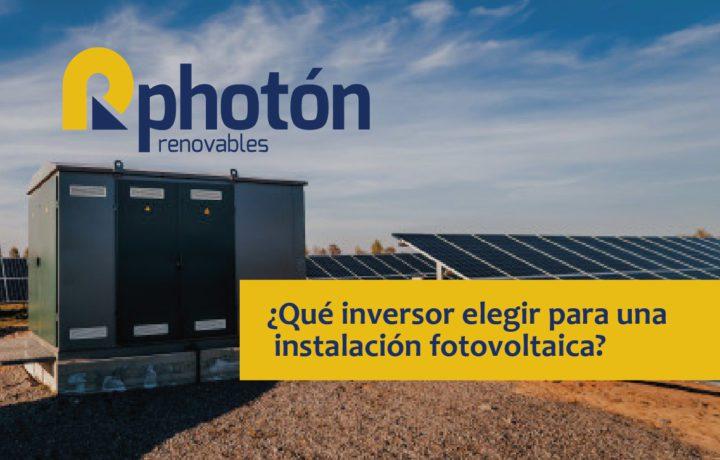 ¿Qué inversor elegir para una instalación fotovoltaica