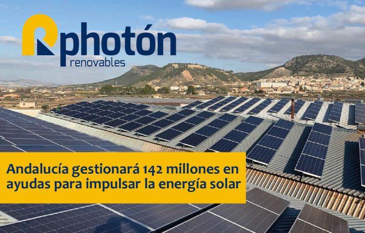 La Junta de Andalucía destina 142 millones de euros en ayudas para energía solar