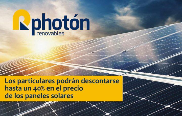 Ayudas y subvenciones gubernamentales para implantar soluciones de energía renovable